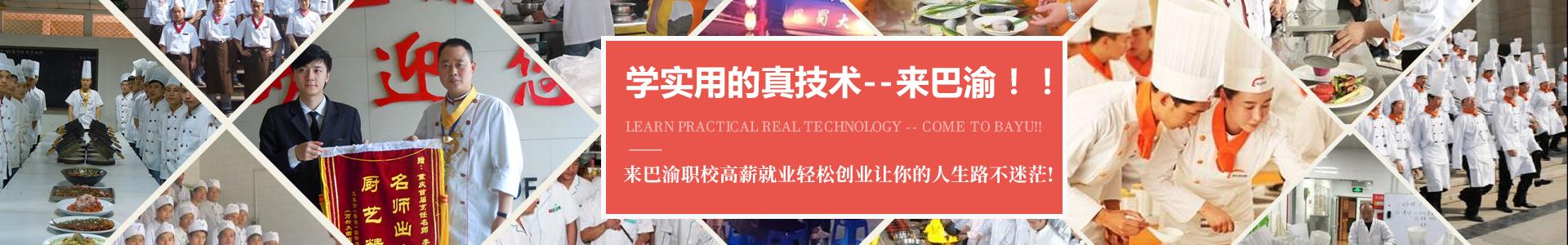 http://www.cqbayu.cn/data/images/slide/20191017105008_298.jpg